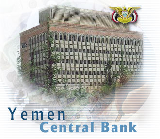 Introduction The Central Bank Of Yemen